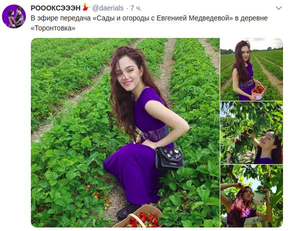 Evgenia Medvedeva | Медведева Евгения Армановна-6 E_ua_a13
