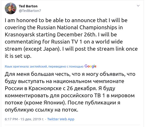 Ростелеком - Чемпионат России по фигурному катанию-2020 - Страница 2 E_ua_a49