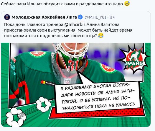 Алина Ильназовна Загитова-2 | Олимпийская чемпионка - Страница 48 E_ua_a52
