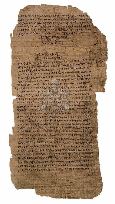 La Bible, un conte pour les crédules ? - Page 2 2a8r10