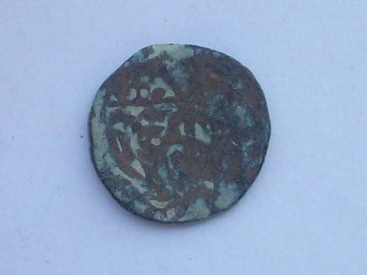 2 maravedís de Segovia hasta 1602, bien de Felipe II o III, con resello a IIII de 1603 y a II del anagrama de 1658/9. 102_4531