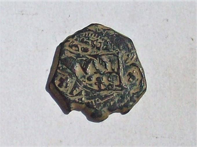 8 maravedís de 1619 resellados a VIII ceca Toledo de 1641, a 8 mrvs. de 1651/52 y anagrama a IIII mrvs. de 1658/9. 102_4612