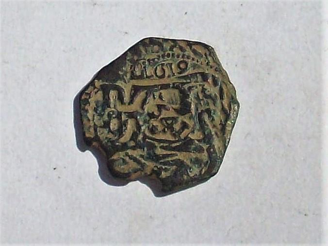 8 maravedís de 1619 resellados a VIII ceca Toledo de 1641, a 8 mrvs. de 1651/52 y anagrama a IIII mrvs. de 1658/9. 102_4613