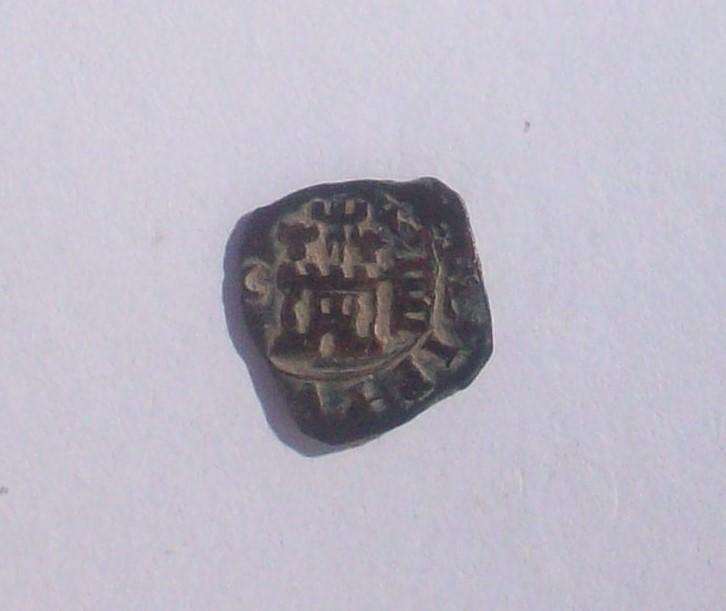 IV maravedís Felipe IV (Cuenca) 102_4748