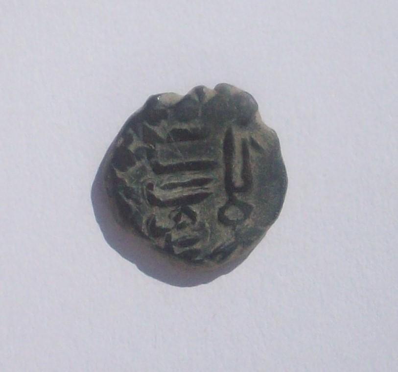 Felús del periodo de los Gobernadores, Frochoso II-a 102_4812