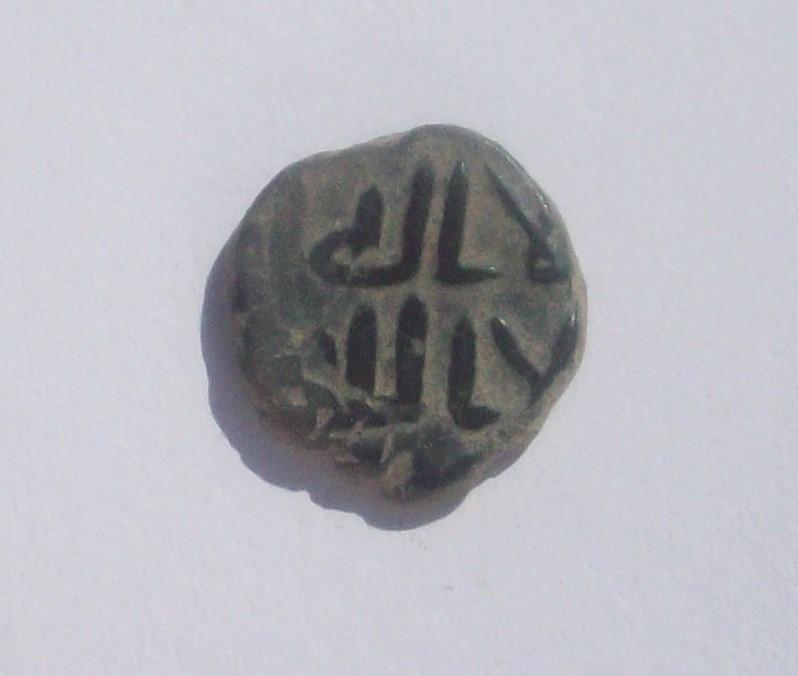 Felús del periodo de los Gobernadores, Frochoso II-a 102_4813