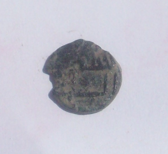 Felús del periodo de los Gobernadores, Frchoso IX-a 102_5016