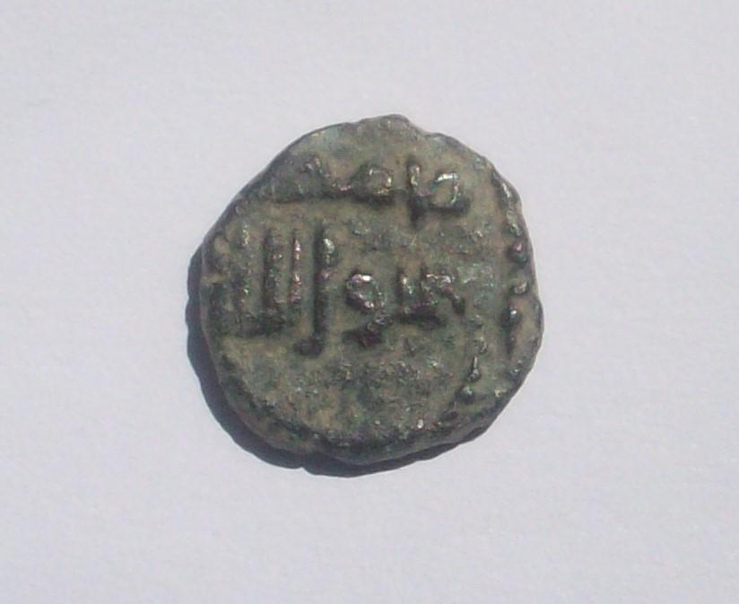 Felús del periodo de los Gobernadores, Frochoso II-a 102_5134