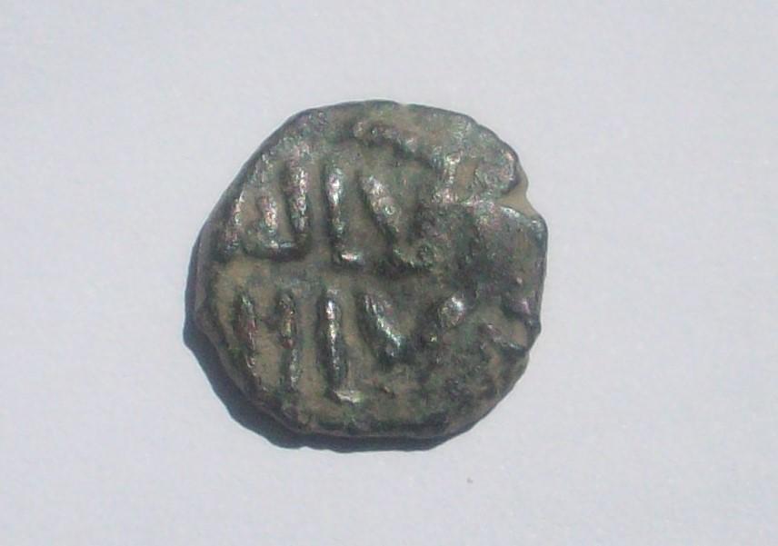 Felús del periodo de los Gobernadores, Frochoso II-a 102_5135