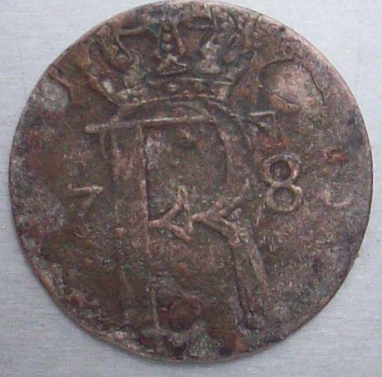1/24 Thaler. Prusia (1783) Reinado de Federico II 110