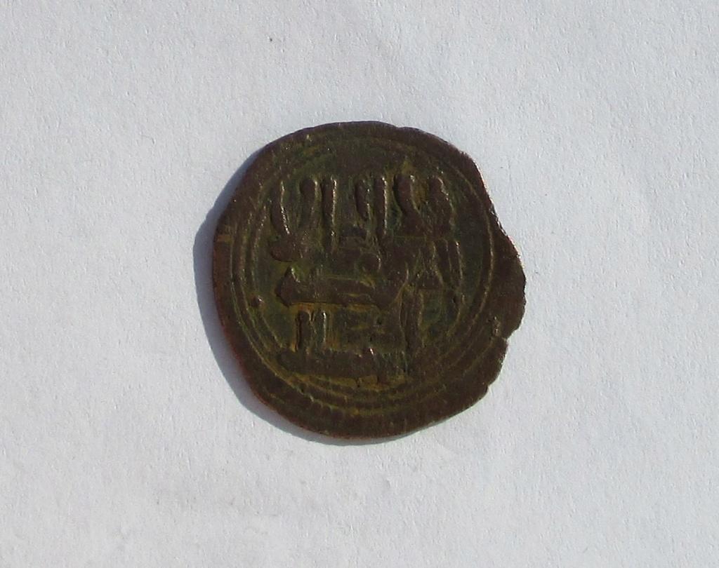 Felús de Abderramán II Img_1112