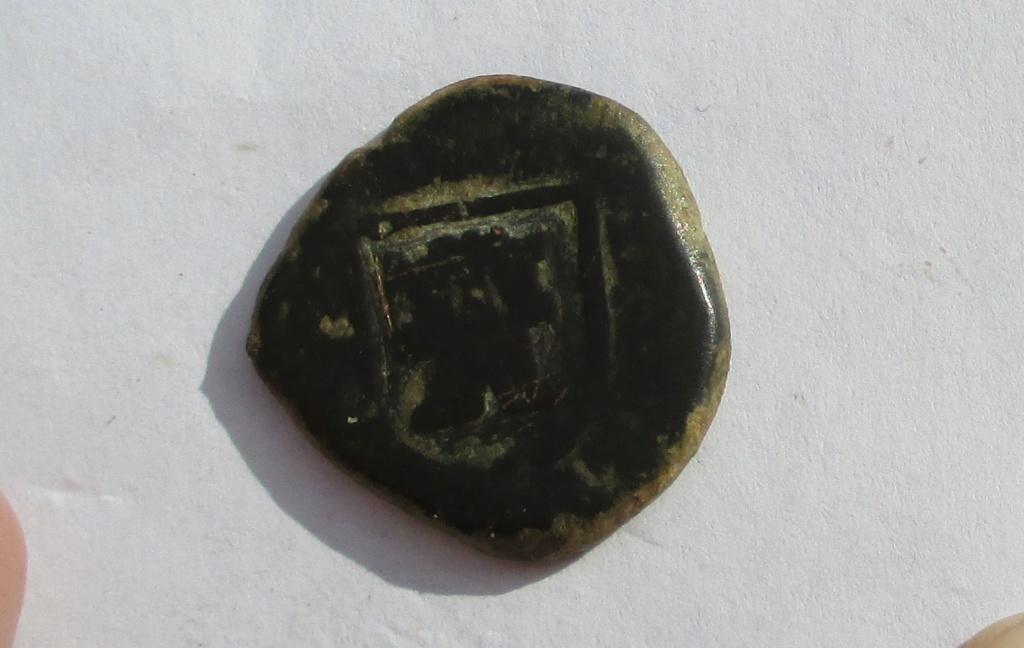 2 maravedís de Carlos II (1680 ceca no visible) Img_1140