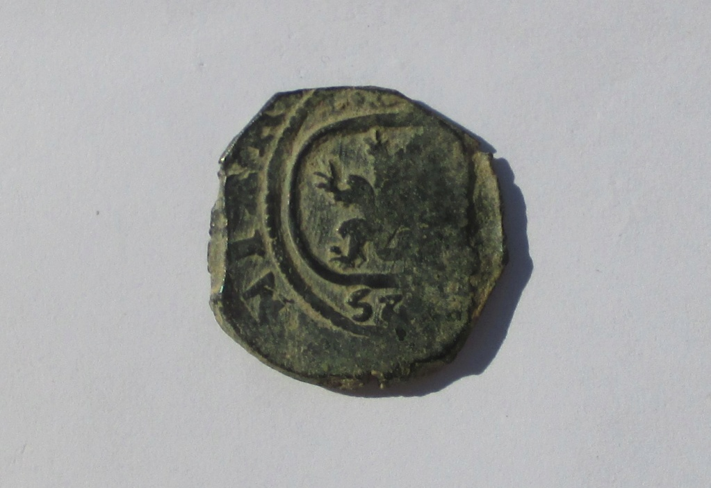 8 maravedís de Felipe IV de Segovia, 1625. Img_1324