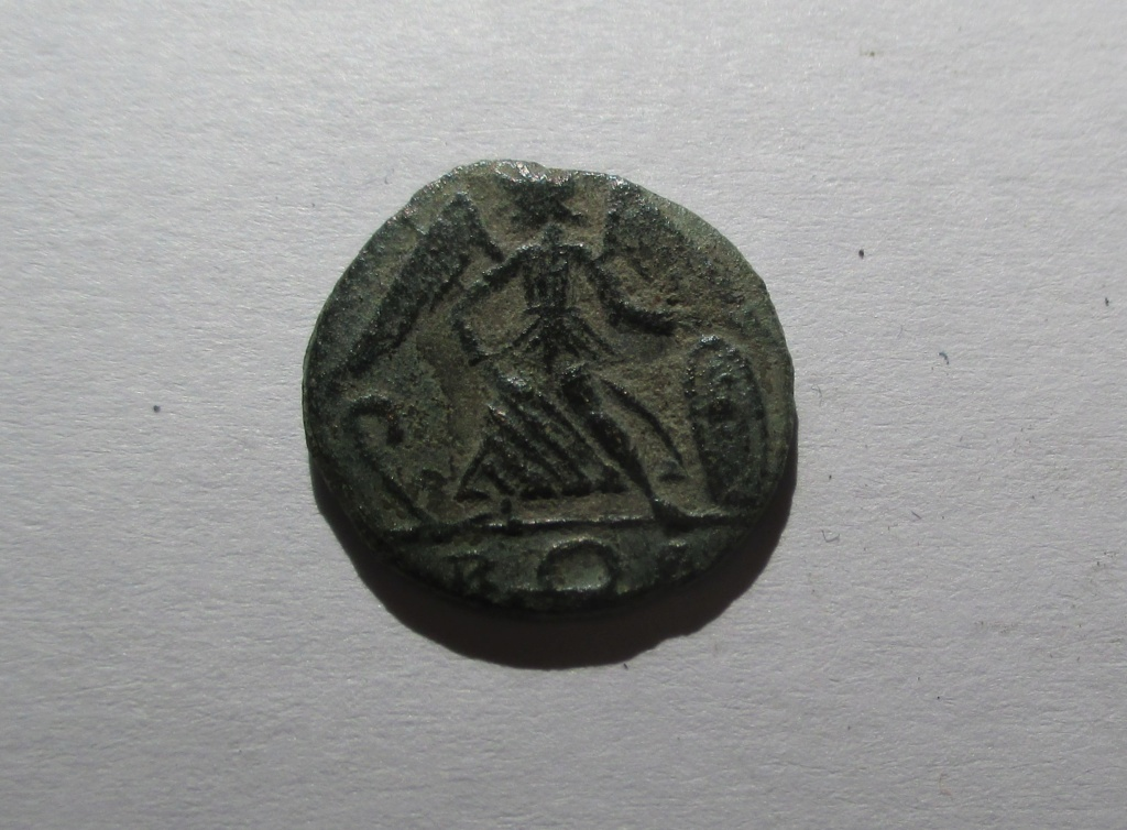 AE3 conmemorativo de Constantinopla. Victoria sobre proa. Roma. Img_1423