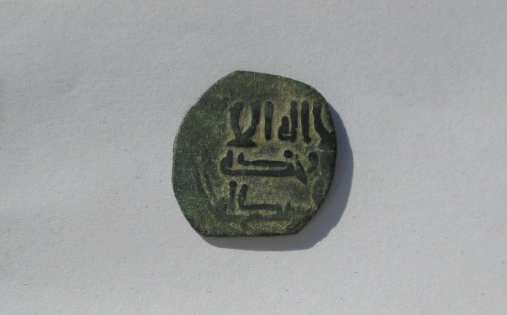 Felús de Abderramán II Img_1534