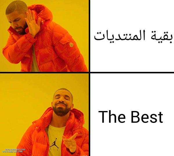 The Hunters   الميــمز   Memes Drake_10