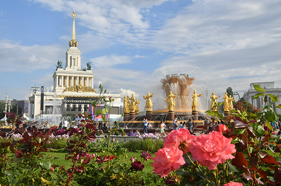 ВДНХ снова станет одним из самых удобных и любимых мест отдыха в городе - Страница 3 11