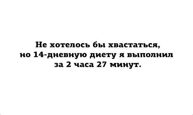 Юмор, приколы... - Страница 10 74477010