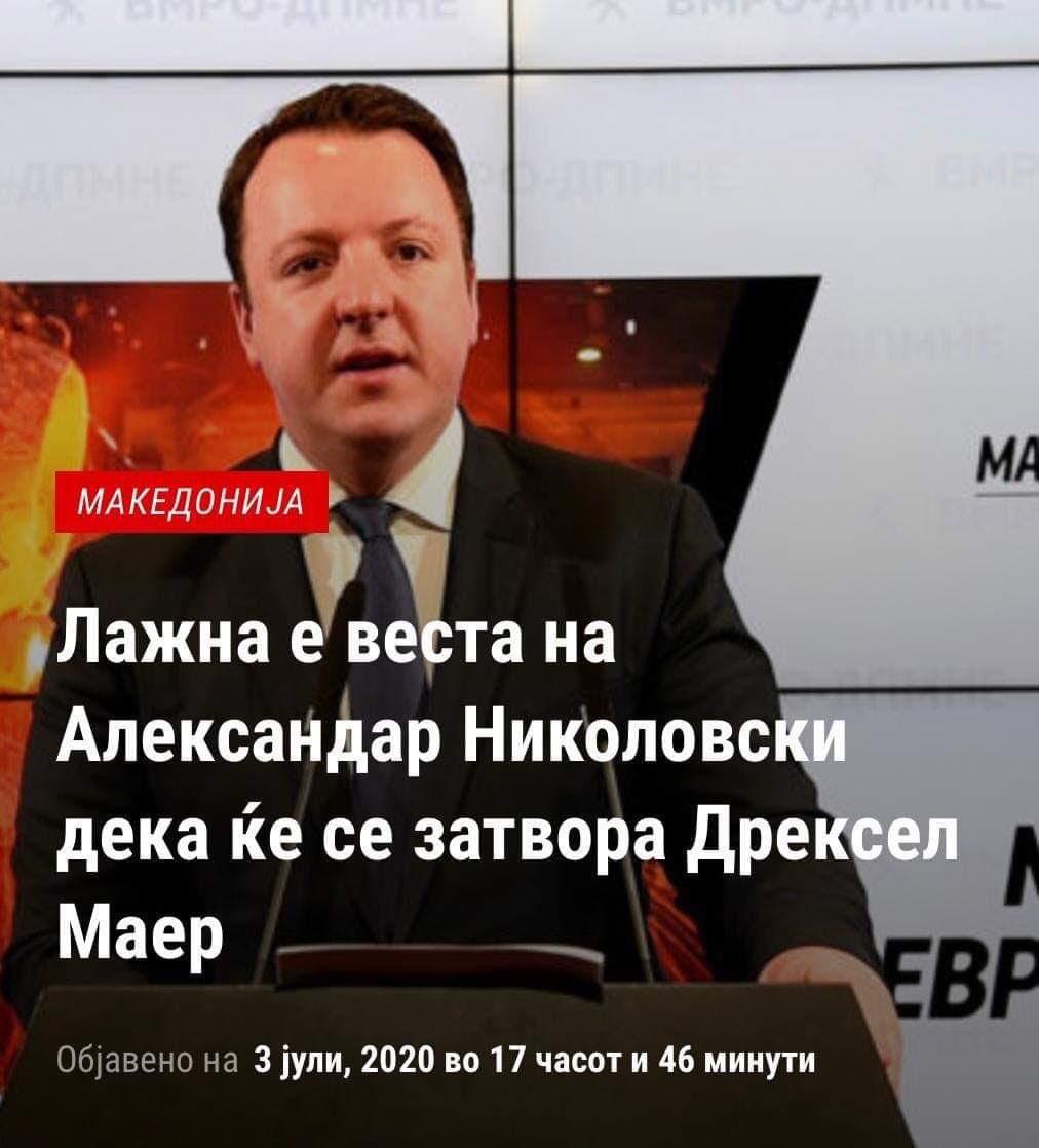 Небањати лажливци Ecfzxp10