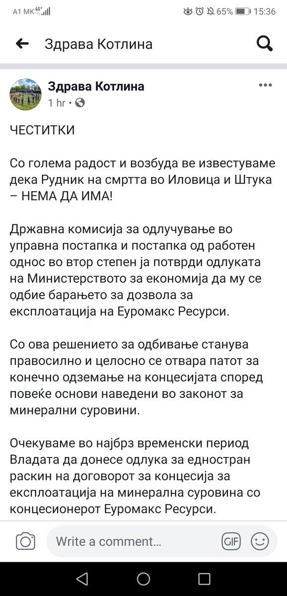Браво за СДСМ, така се сака Македонија - Page 3 Eft2sq10