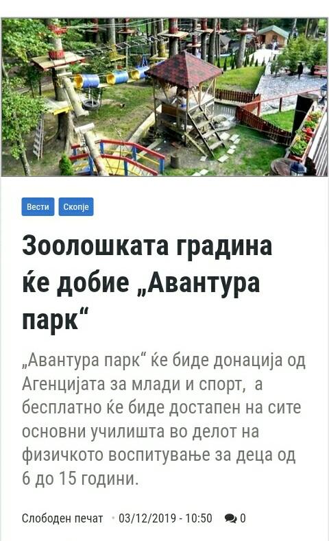 Браво за СДСМ, така се сака Македонија - Page 5 Img_2016