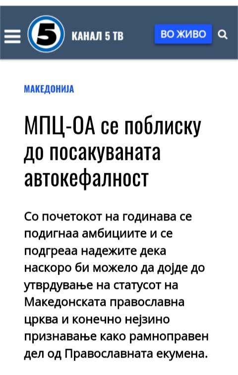 ZORAN ZAEV - Page 38 Img_2038