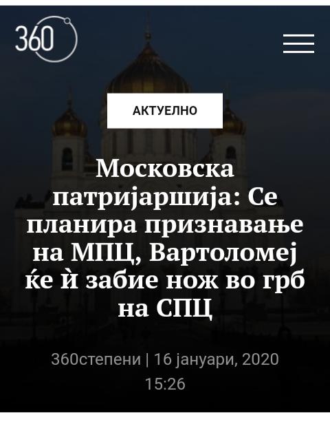 ZORAN ZAEV - Page 38 Img_2039