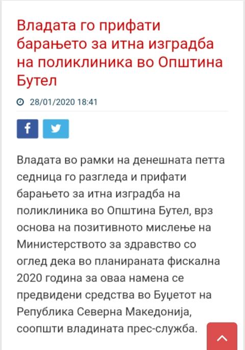 Браво за СДСМ, така се сака Македонија - Page 7 Img_2053