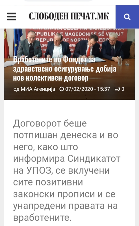 Браво за СДСМ, така се сака Македонија - Page 7 Img_2065