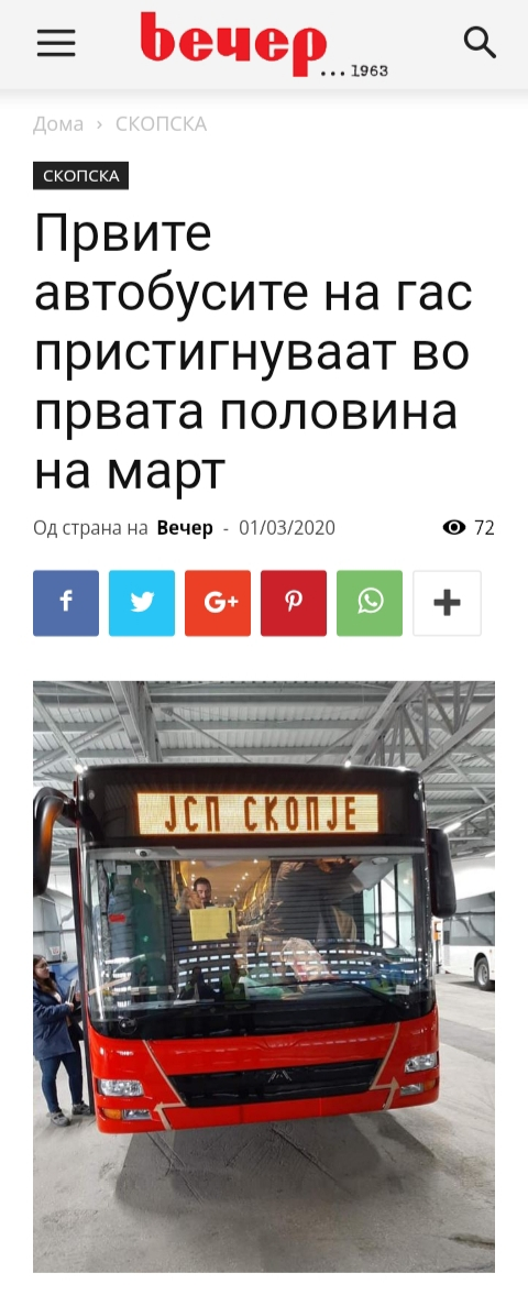 Разни вести од Македонија - Page 35 Img_2082