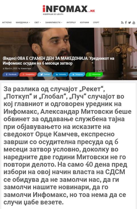 Браво за СДСМ, така се сака Македонија - Page 8 Img_2084