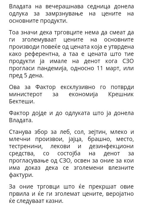 Браво за СДСМ, така се сака Македонија - Page 8 Img_2103