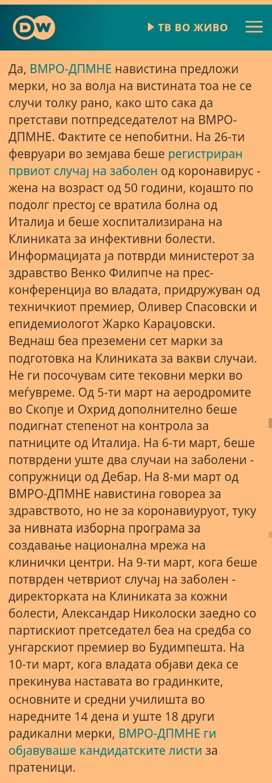 Интервјуа и колумни - Page 29 Img_2106