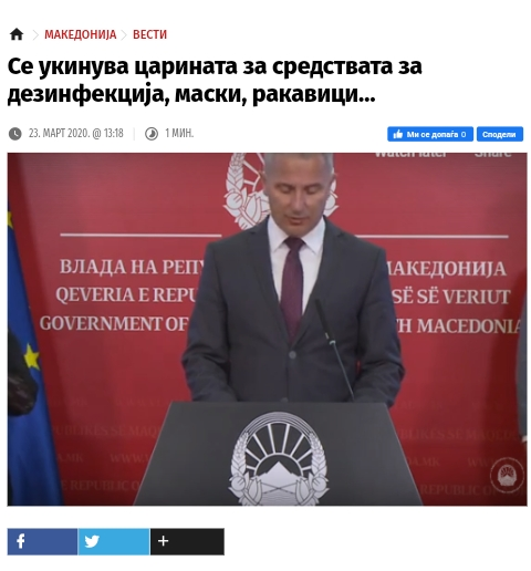Браво за СДСМ, така се сака Македонија - Page 9 Img_2114