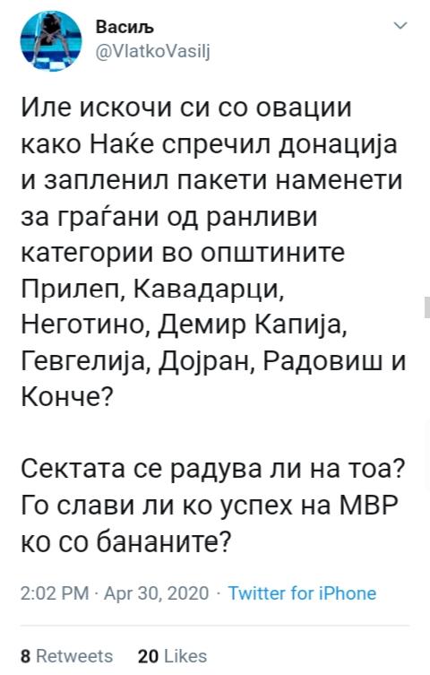 ПОЛИТИЧКИ ТВИТОВИ - Page 36 Img_2149