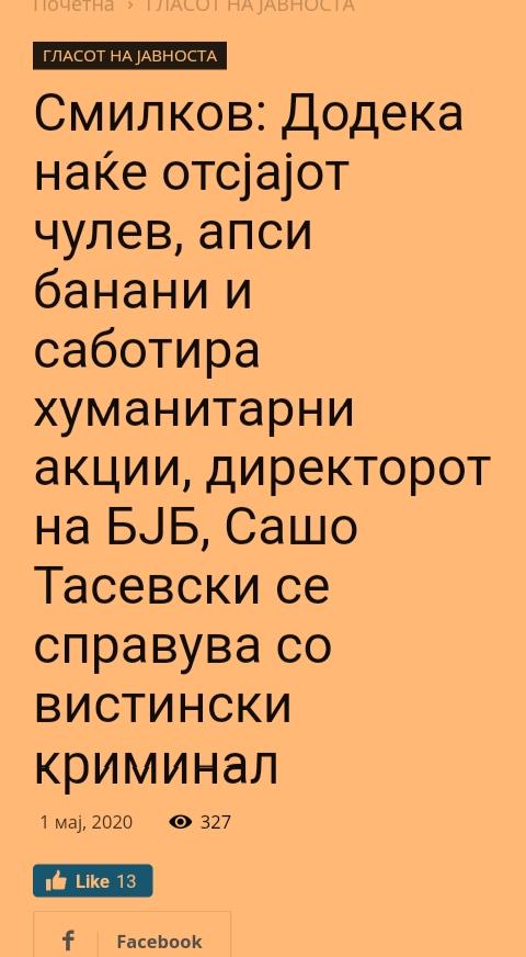 MVR voveduva red vo soobrakajot - Page 2 Img_2151