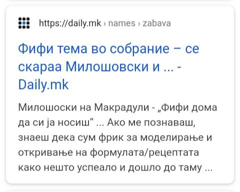 Афера Поткуп Img_2162