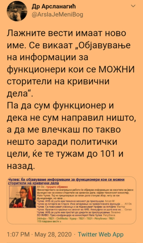 OD TVITER - Page 18 Img_2171