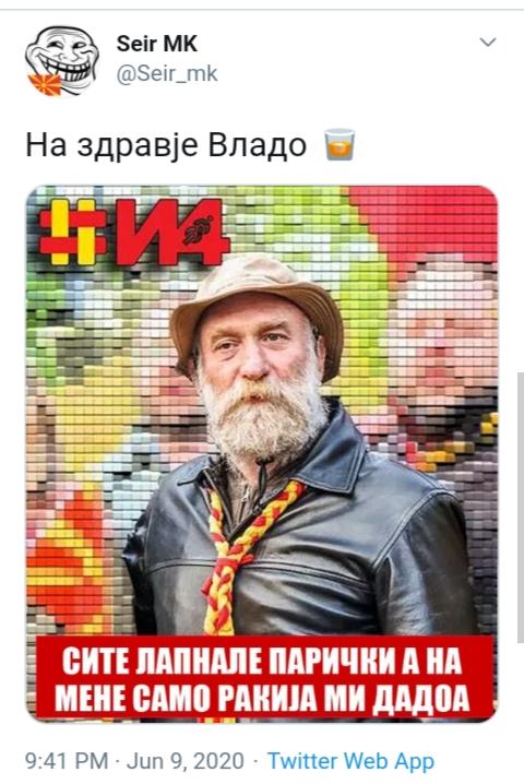 ПОЛИТИЧКИ ТВИТОВИ - Page 36 Img_2176