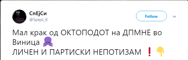 ДПНЕ КРИМИНАЛНА Untitl14