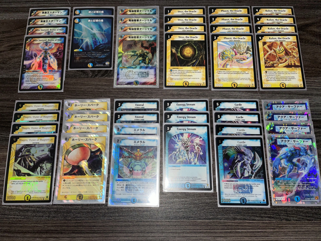 Duel Masters Super Collection for sale E8b10510
