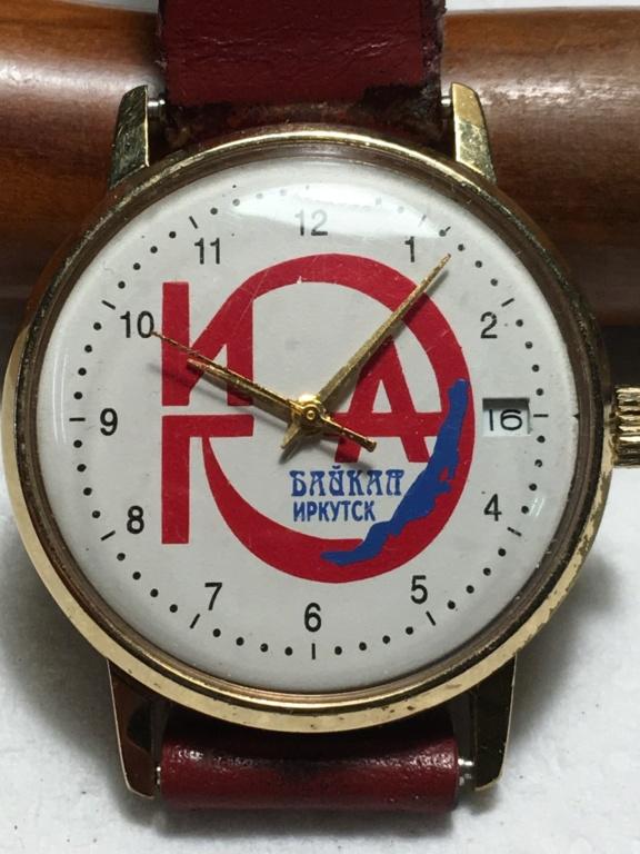 Quelqu'un a une idée sur cette montre à mouvement Poliot ? Img_4615