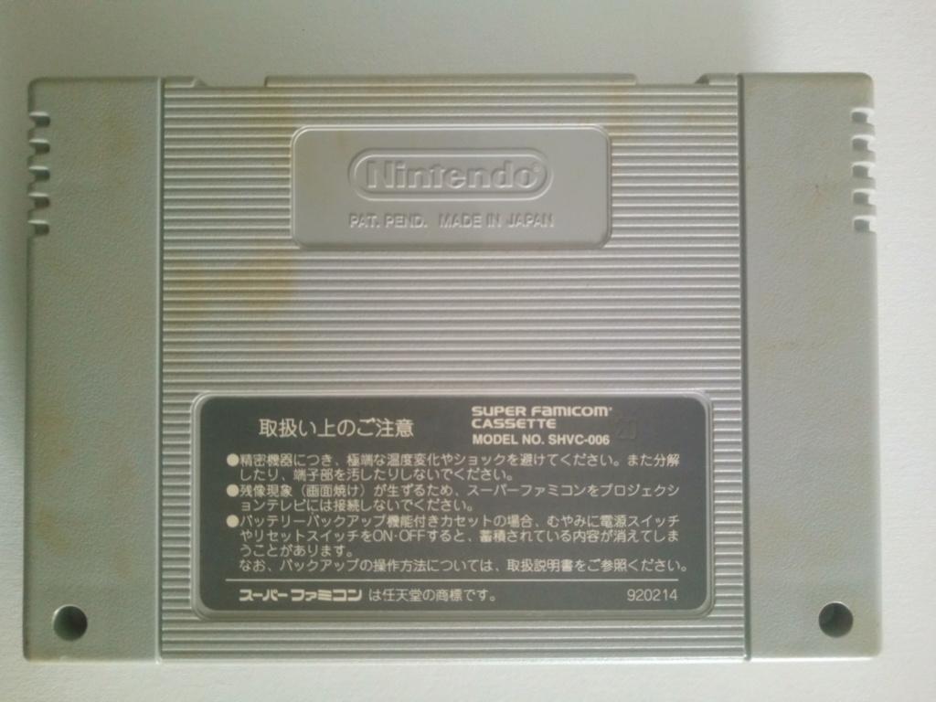 [ECH] (VDS) Zelda, DS, MD, 3ds, PS4 ** Baisse de prix ** - Page 3 Img_2200