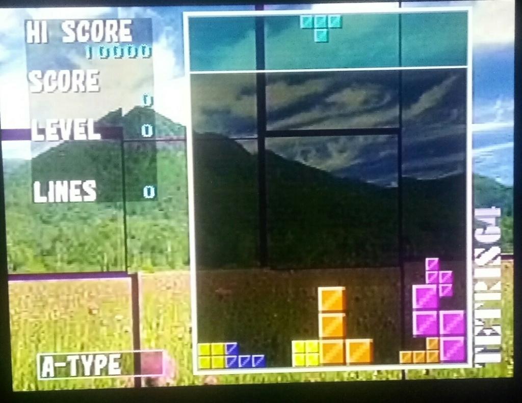 Nintendo 64 - Parlons jeu ! - Page 6 Img_2363