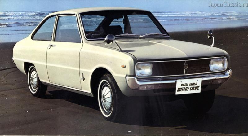 50 ans de Mazda au Canada 1968_r10