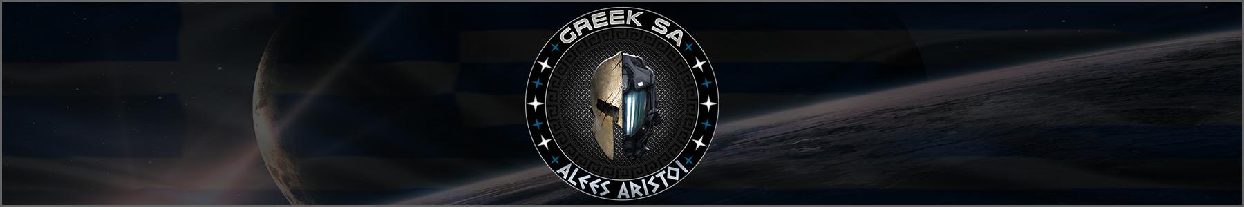 GreekSA