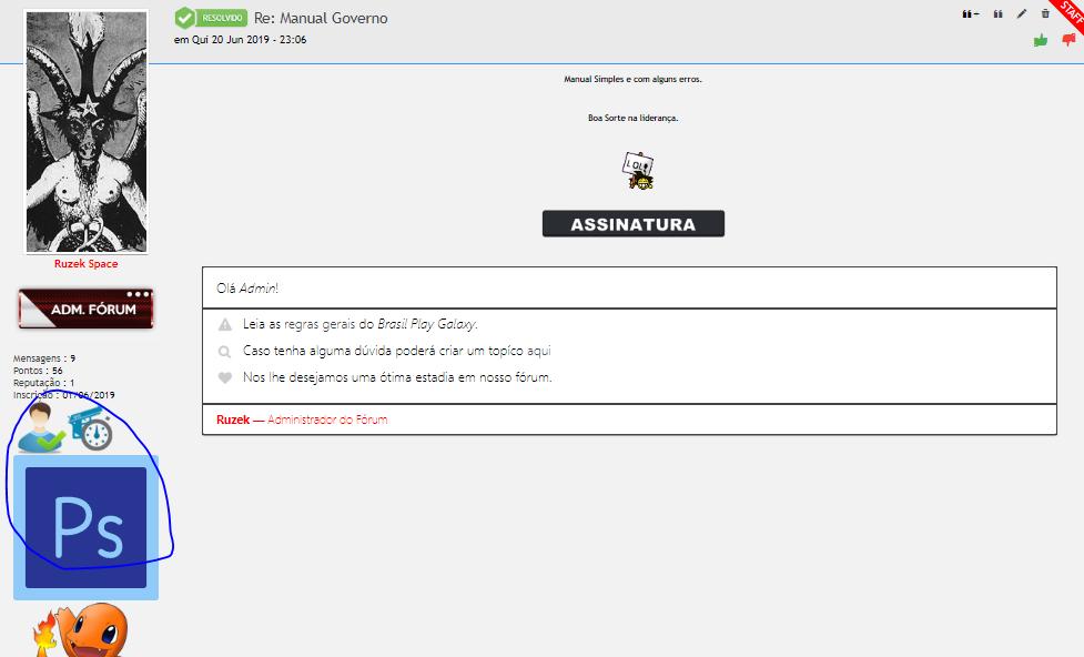 Bug loja forum C510
