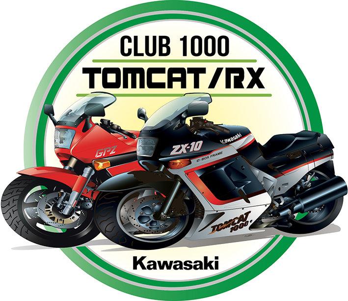Logo et bannière proposé par Mike - Page 3 Logo_m10