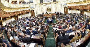 الحكومة للبرلمان: تطبيق حكم علاوات المعاش سيتسبب فى نقصه  20191210