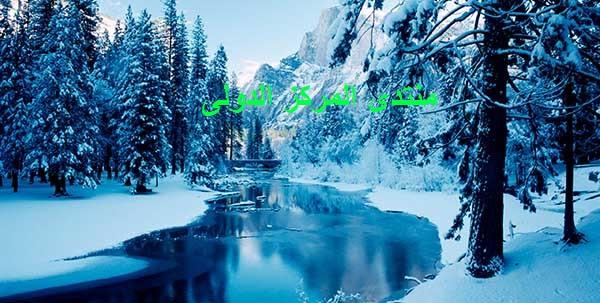 عبارات عن فصل الشتاء 49253410